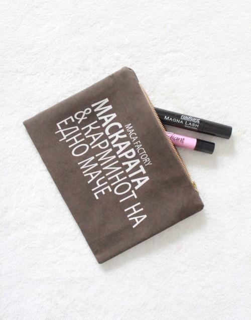 MACA FACTORY - малку поинаков несесер за шминки
