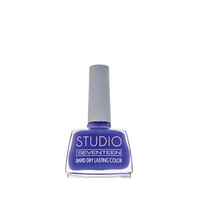 SEVENTEEN Studio – 3 Step Manicure System